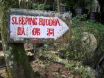 sleeping buddha sign