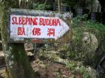 sleeping buddha sign