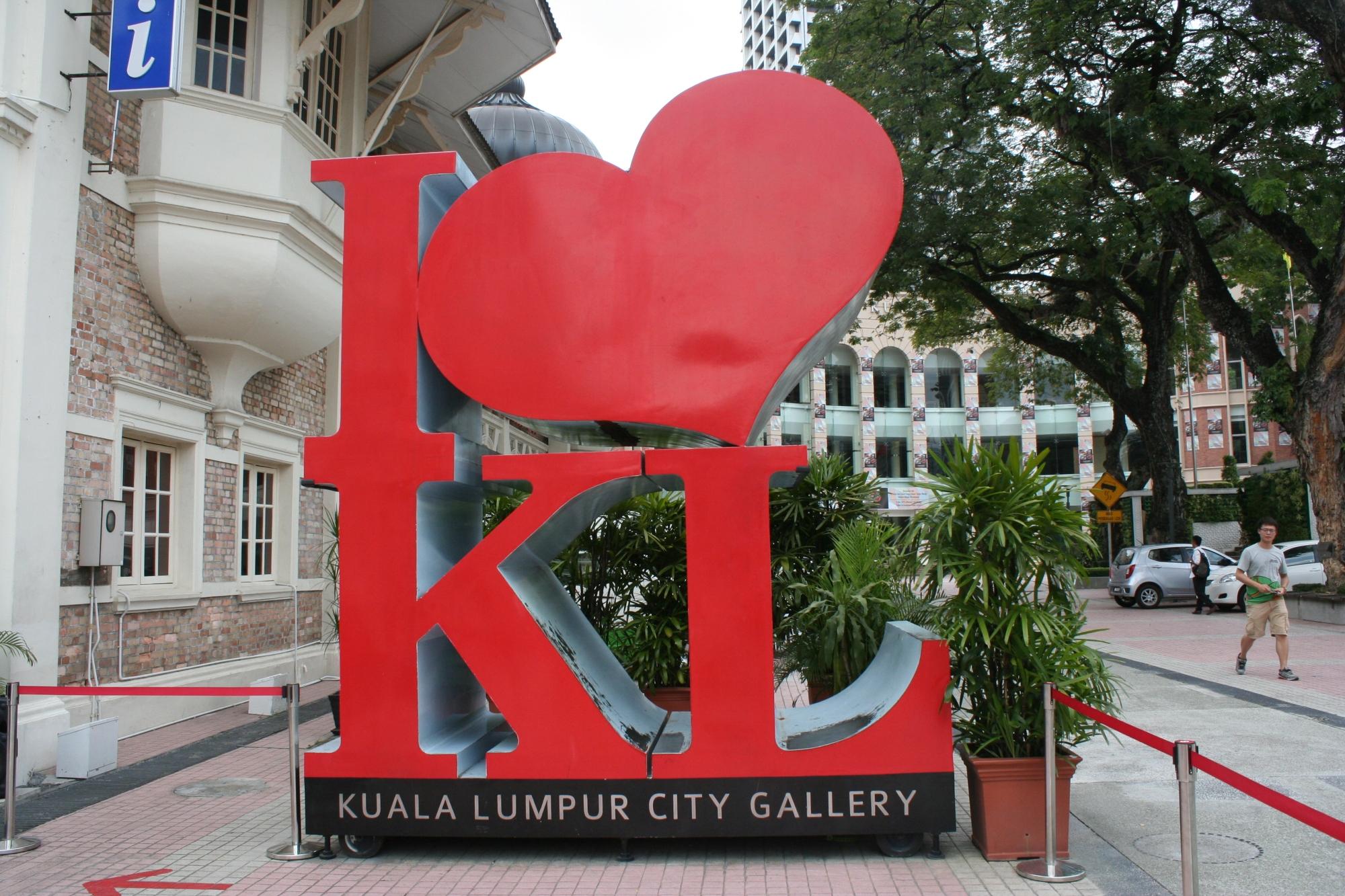 i heart kl kuala lumpur city gallery malaysia travel