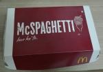 mcdonalds philippines food