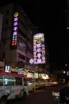 street signs hong kong