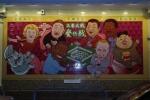 casino hong kong