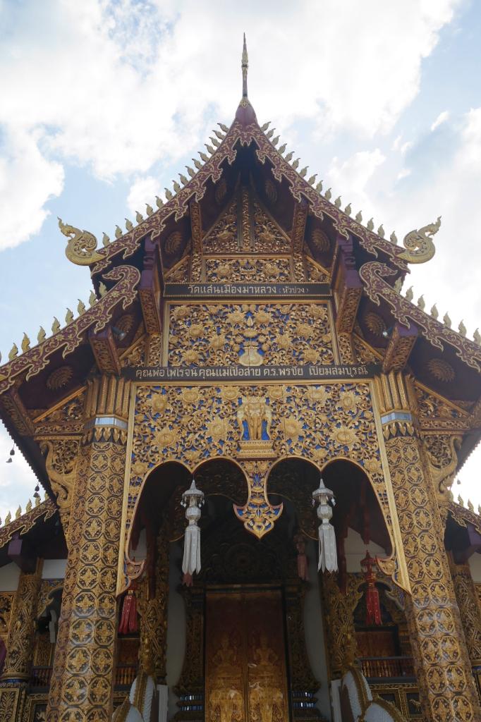 temple Chiang Mai Thailand travel