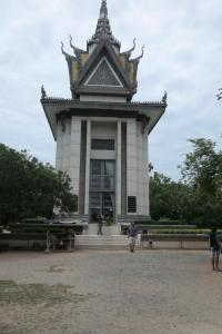 killing fields genocide khmer rouge cambodia